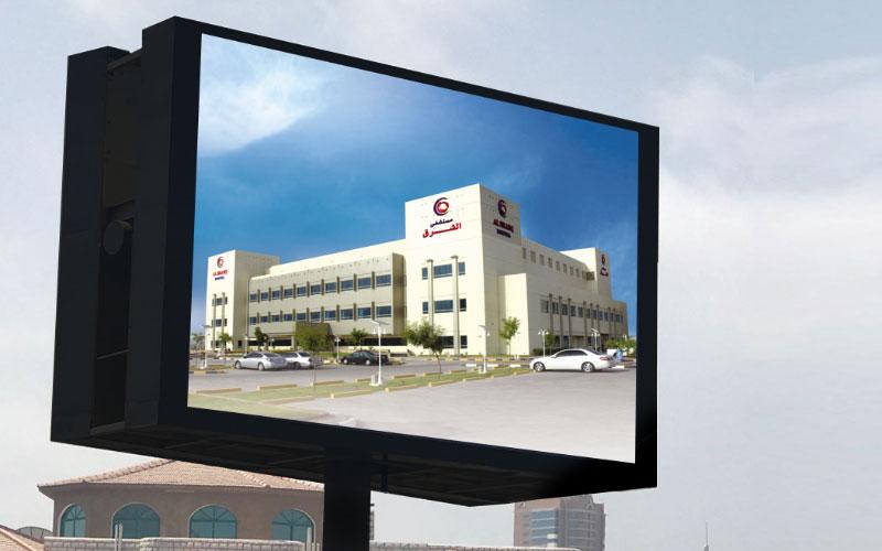 Fujairah Advertising